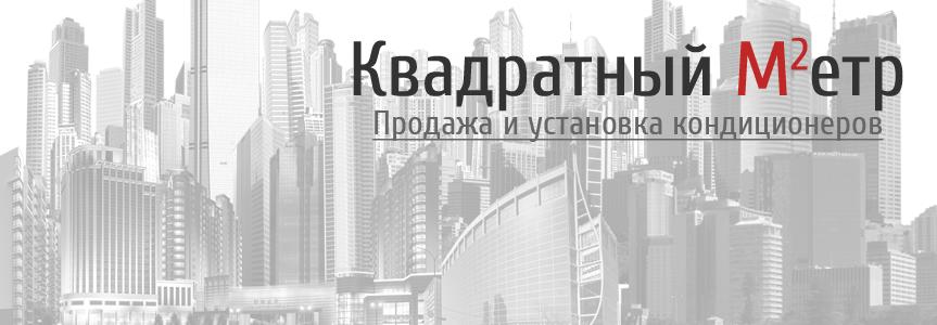 купить бытовой кондиционер в Чернигове